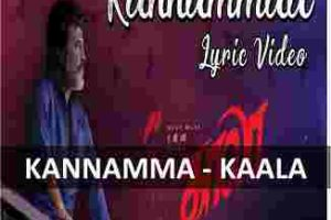 CHORDS OF KANNAMMA