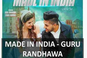 CHORDS OF MADE IN INDIA