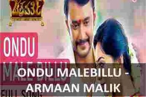 CHORDS OF ONDU MALEBILLU