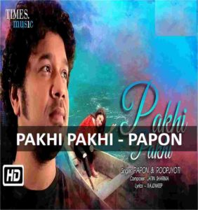 CHORDS OF PAKHI PAKHI