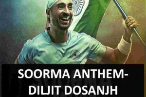 CHORDS OF SOORMA ANTHEM