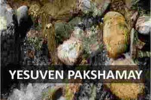 CHORDS OF YESUVEN PAKSHAMAY