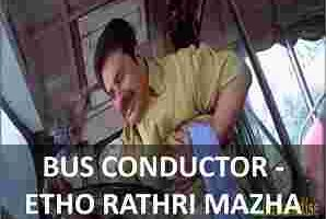 CHORDS OF ETHO RATHRI MAZHA
