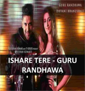 CHORDS OF ISHARE TERE