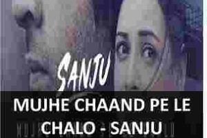 CHORDS OF MUJHE CHAND PE LE CHALO