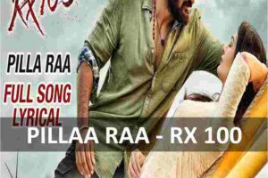CHORDS OF PILAA RAA