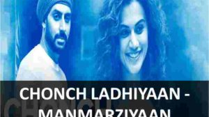 CHORDS OF CHONCH LADHIYAAN