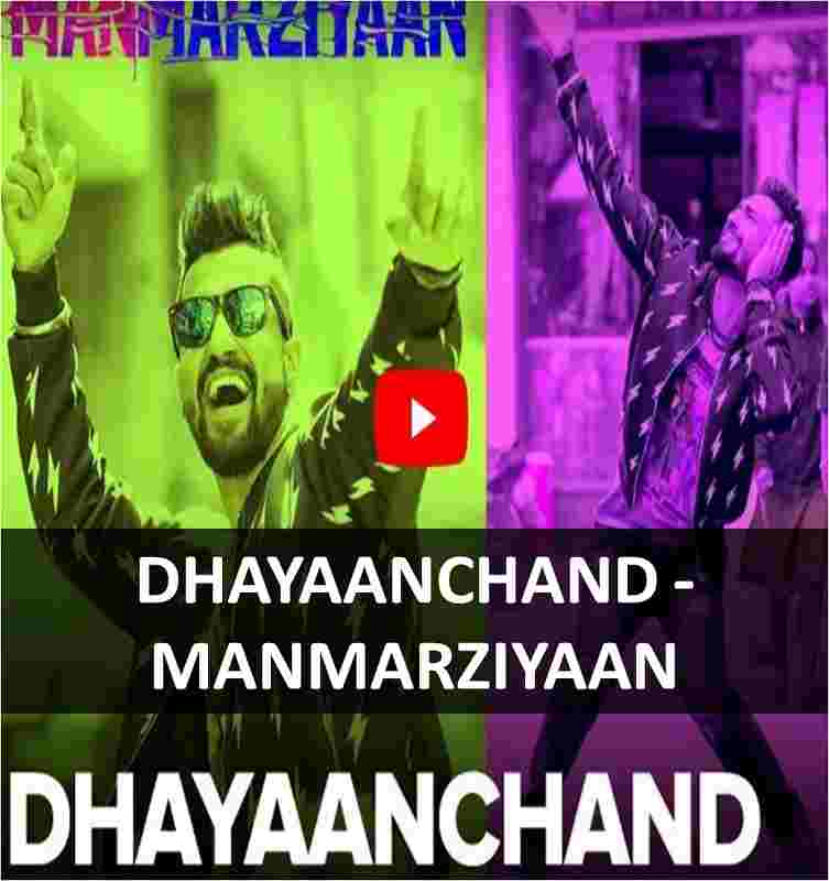 chords of dhayaanchand