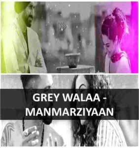 CHORDS OF GREY WALA