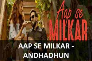 CHORDS OF AAP SE MILKAR