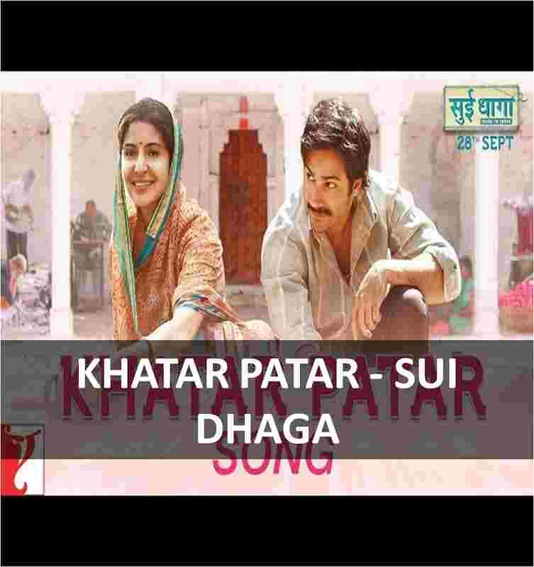 CHORDS OF KHATAR PATAR
