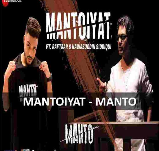 CHORDS OF MANTOIYAT