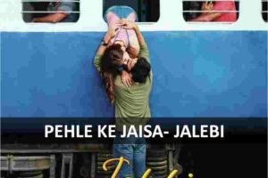 CHORDS OF PEHLE KE JAISA