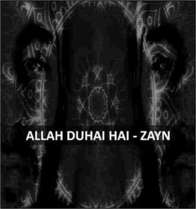 CHORDS OF ALLAH DUHAI HAI