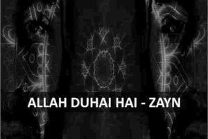 CHORDS OF ALLAH DUHAI HAI