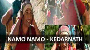 CHORDS OF NAMO NAMO