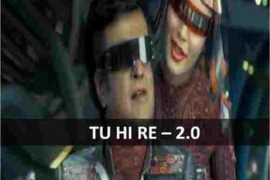CHORDS OF TU HI RE