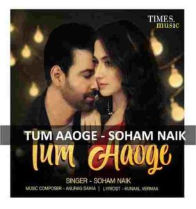 CHORDS OF TUM AAOGE