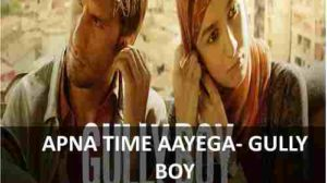 Apna Time AAyega Guitar chords