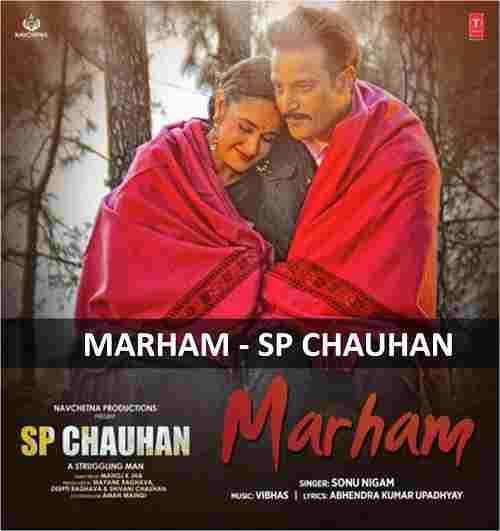 CHORDS OF MARHAM