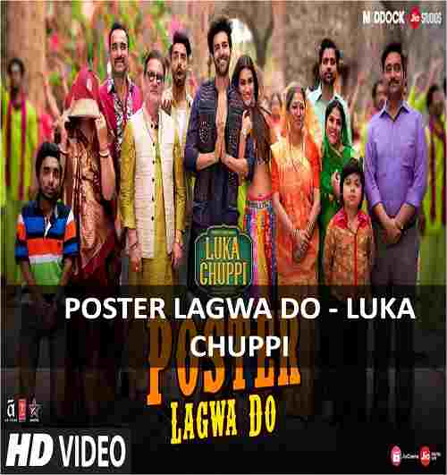 CHORDS OF POSTER LAGWA DO