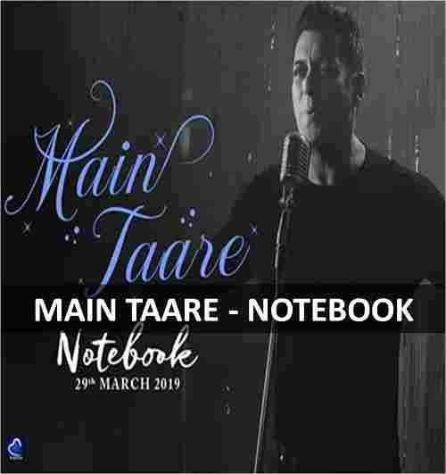 CHORDS OF MAIN TAARE