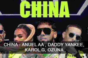 CHINA GUITAR CHORDS