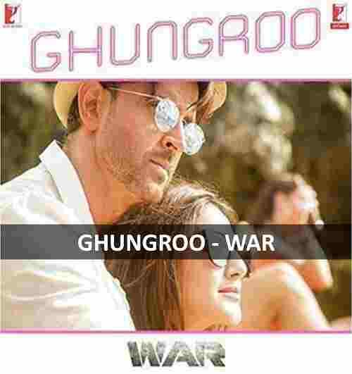 GHUNGROO GUITAR CHORDS
