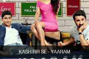 KAASH FIR SE GUITAR CHORDS